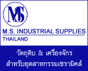 MS Industrial Supplies